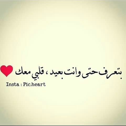 يا كل هناي انا Morning Quotes Arabic Words Islamic Quotes