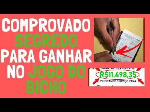 Jogo Do Bicho Comprovado Segredo Para Ganhar No Jogo Do Bicho Youtube Sweepstakes Winner Sweepstakes Loteria