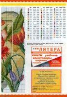 Gallery.ru / Фото #2 - 21 - irisha-ira