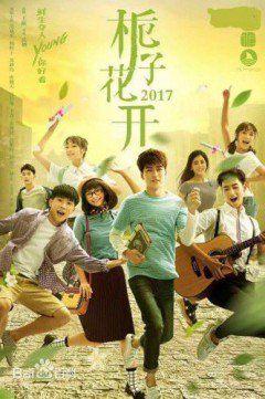 Phim Dành Dành Nở Hoa