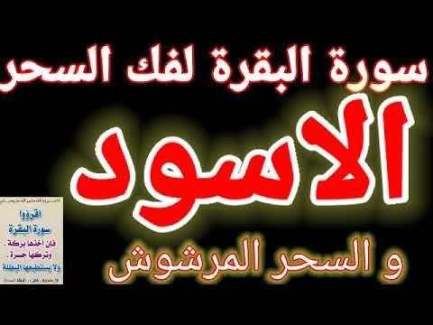 Pin On يوسف عبد الرحمن