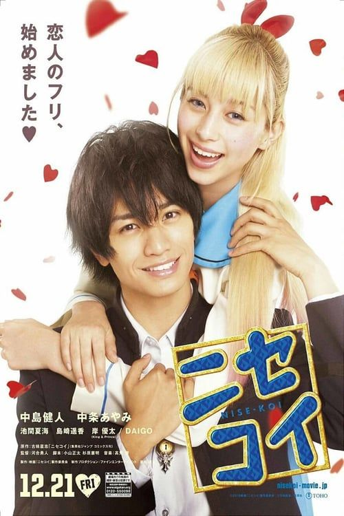watch japanese movies online eng sub free