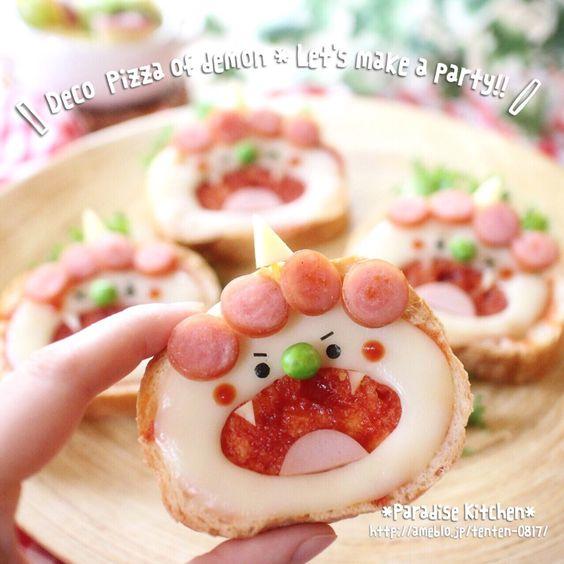 MAA's dish photo 節分のパーティにも 簡単 オニくんデコピザ | http://snapdish.co #SnapDish #レシピ #簡単料理…