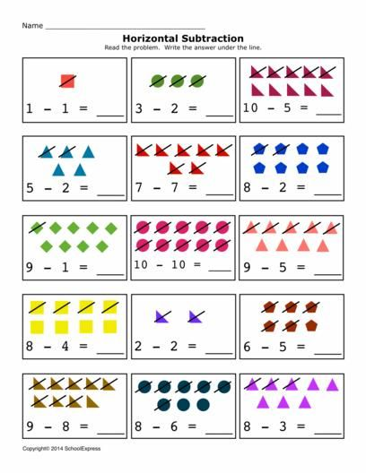 Subtraction Worksheets » Subtraction Worksheets Horizontal