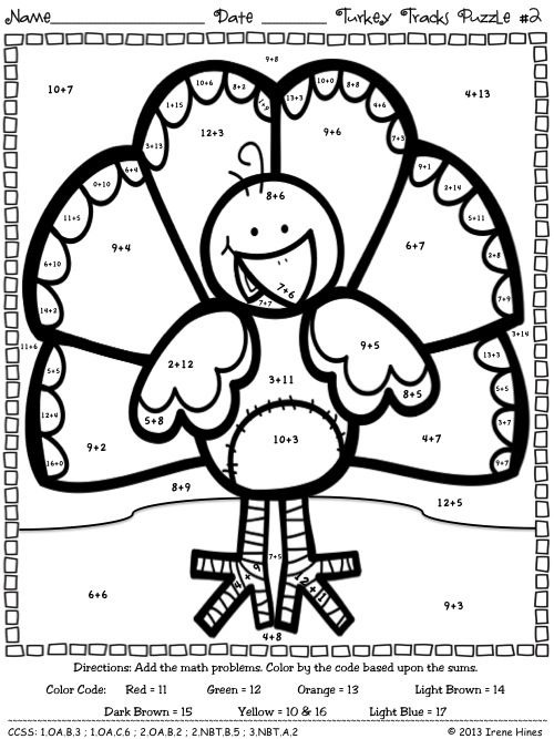 Turkey Tracks & Feather Facts Math Printables Color By