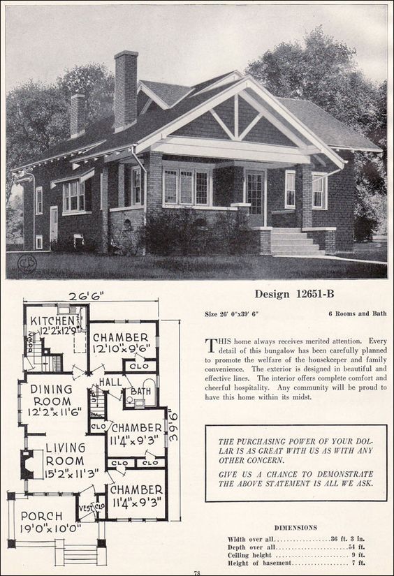 Small bungalow 1920s and house plans on pinterest for Old style craftsman house plans
