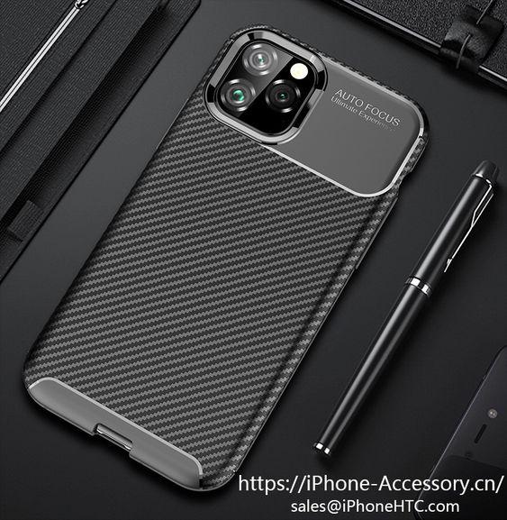 iPhone 12 Pro Max CarbonFiber Case
