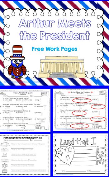 free, ARTHUR MEETS THE PRESIDENT work pages and coloring page, free on the February Freebies page on Wise Owl Factory
