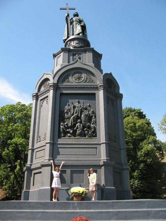 Askold's grave in Kiev Ukraine
