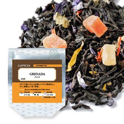ルピシアのトロピカルな紅茶「グレナダ」でティータイムを華やかに
