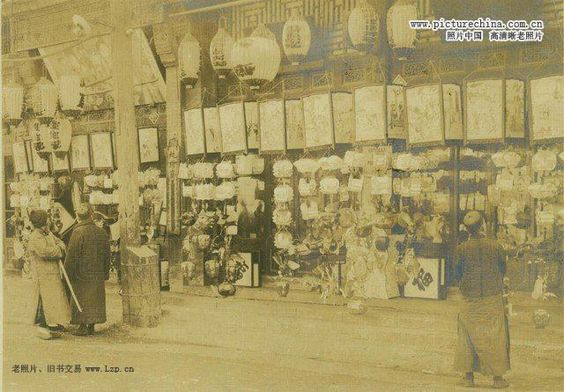 An old piece of photo taken in Lantern Festival. In chapter4, Jiao Long encountered Lo Xiao Hu in the night of Lantern Festival. It is a traditional romantic festival in China when different kinds of lanterns were hung all over the street.