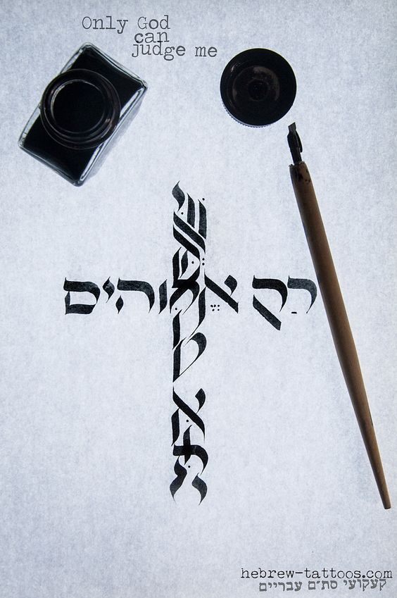 Hebrew Signs Tattoos: Pinterest • The World's Catalog Of Ideas