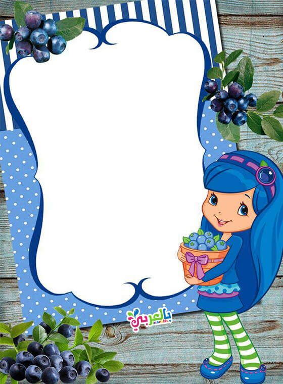 Princess Borders And Frames Clipart Printable Free بالعربي نتعلم Colorful Borders Design Page Borders Design Borders And Frames