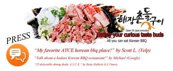Hae Jang Chon Resturant AYCE KOREAN BBQ MENU