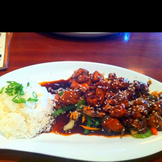 Teriyaki chicken with ginger glaze and steamed white rice with veggies ...