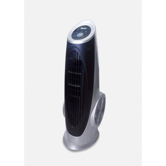 Pin By Matjarkom Com On Https Matjarkom Com Space Heater Home Appliances Appliances