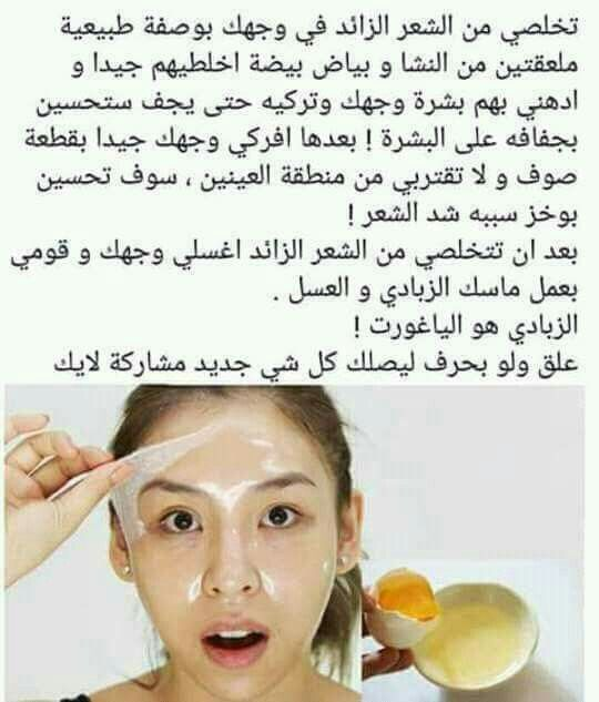 Pin By Lamar A M On Beauty And Skin Care Pretty Skin Care Sensitive Skin Care Beauty Care Routine