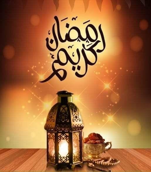 تهنئة رسول الله صلى الله عليه وسلم لأصحابه بقدوم رمضان وأنا أهنئكم بها أتاكم رمضان شهر يغشا Ramadan Kareem Decoration Ramadan Decorations Ramadan Greetings