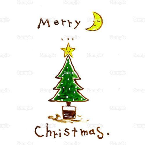 クリスマスカードのイラスト050 クリエーターズスクウェア クリスマス イラスト 手書き クリスマスカード クリスマスカード 手書き