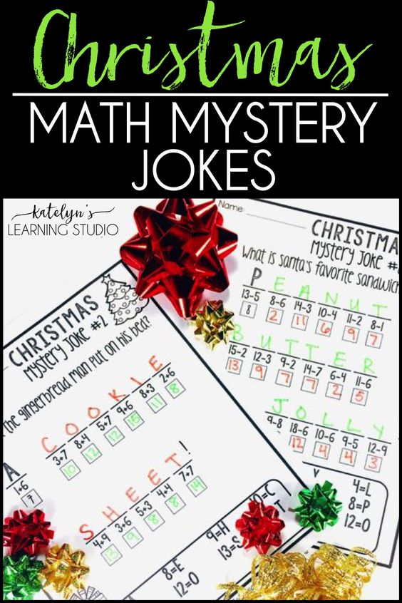 Christmas Math Worksheets Christmas Math Christmas Math Activities Math Activities Elementary