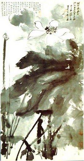 Zhang Da Qian (張大  千