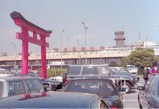 1982年2月9日(火)JAL機羽田沖墜落事故の日、生まれて初めて飛行機に乗って、生まれて初めて羽田に降り立ち、上京しました。