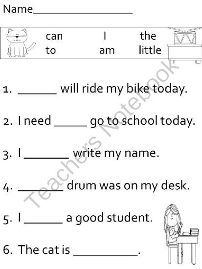 Fill In the Blank Sight Word Sentences from NVW on ...