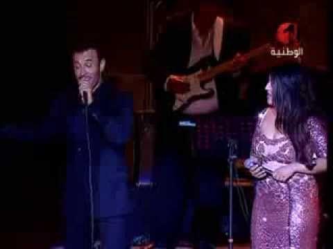 Yosra Mahnouch Kadim Al Saher Om 3youn Soud يسرا محنوش كاظم الساهر Youtube Concert Music