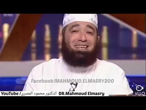 هل تريد أن ترى النبى فى المنام كل ليلة مقطع رائع دكتور محمود المصرى أبو عمار Youtube Youtube Facebook