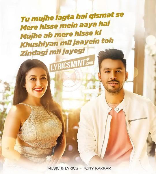 Pin By Ꮯr Spyaŋu On Quotes Beautiful Lyrics Cool Lyrics Neha Kakkar