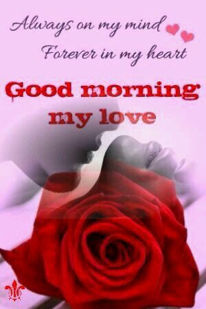 Vanessa My Beautiful Wife Wishing You A Very Good Morning You Are The Love Good Morning Sweetheart Quotes Good Morning Love Messages Good Morning Love