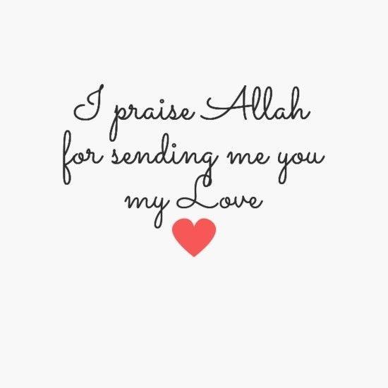 Pin By Gulnara Ismayilova On Kuranislam Islamic Love Quotes Muslim Love Quotes Sweet Love Quotes