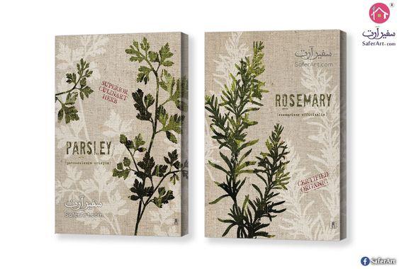 تابلوهات مودرن روزماري سفير ارت للديكور In 2021 Canvas Rosemary