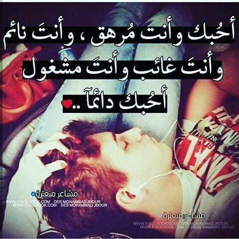 أميري Love Quotes Love Words Talking Quotes