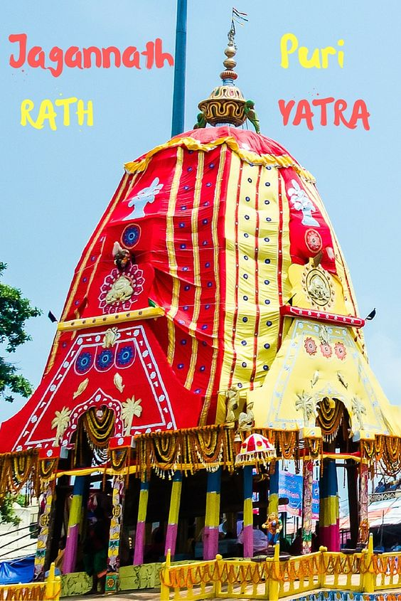 Rath Yatra Jagannath Puri - Nandighosa Chariot