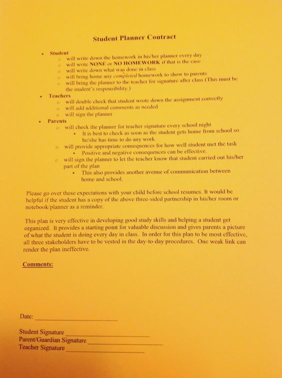 student homework contract | Middle School Math | Pinterest ...