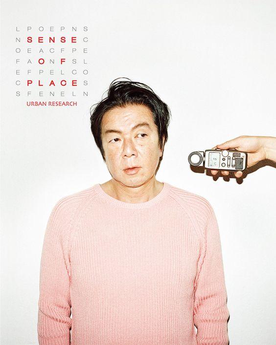 アーバンリサーチ「センスオブプレイス」広告塔の古田新太の画像