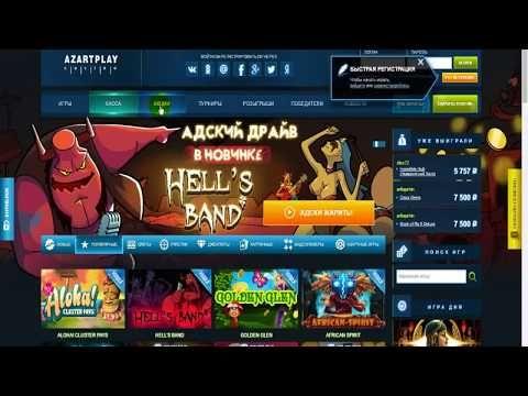 Игровые автоматы играть на доллары вулкан игровые автоматы на деньги с выводом денег на карту официальный скачать бесплатно