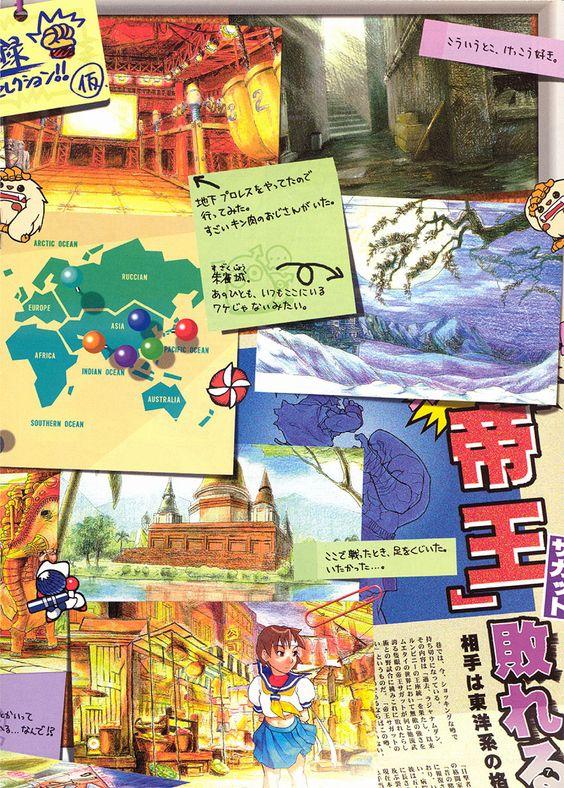 SF#03: Street Fighter Zero 2