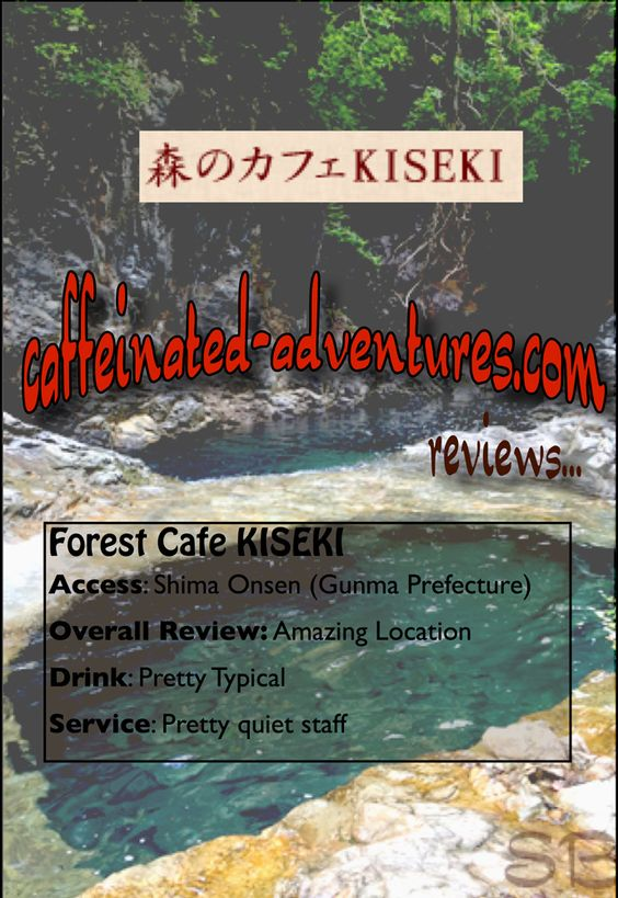 Forest Cafe Kiseki  A nice cafe near the potholes in Shima Onsen, Gunma Prefecture