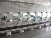 salle de bain japonaise traditionnelle recherche google - Salle De Bain Japonaise