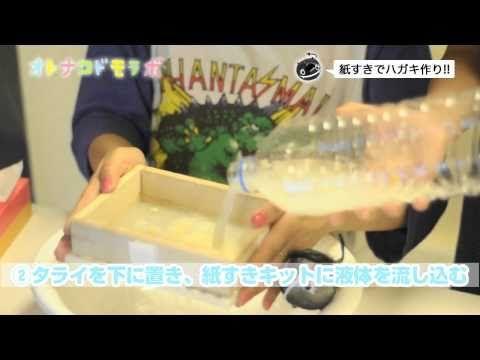 ティッシュペーパーを使った簡単手作りハガキの作り方 | nanapi [ナナピ]