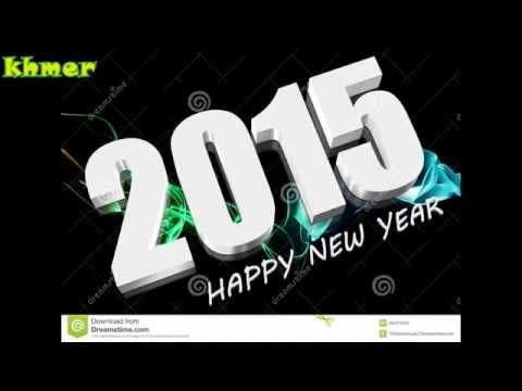 Merry Christmas Song Dj 2015 Youtube In 2020 Happy New Year Wallpaper Merry Christmas Song Happy New Year Sms