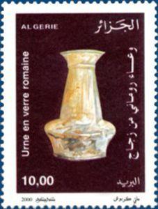Roman glass urn