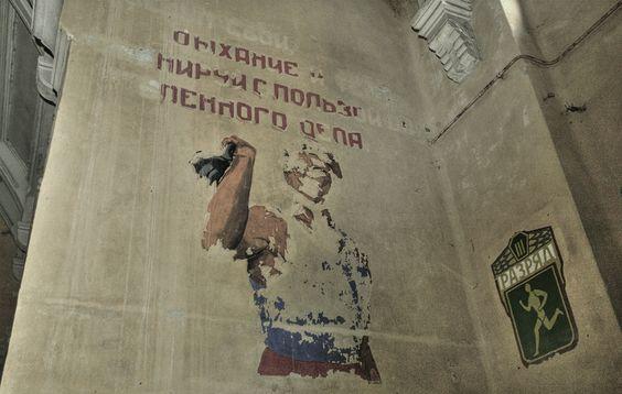 Beelitz-Heilstätten, Berlin | Urban X