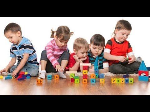 خصائص النمو النفسي لدى الطفل 6 12 سنة Youtube Kids Fun Play Playdate Preschool Fun