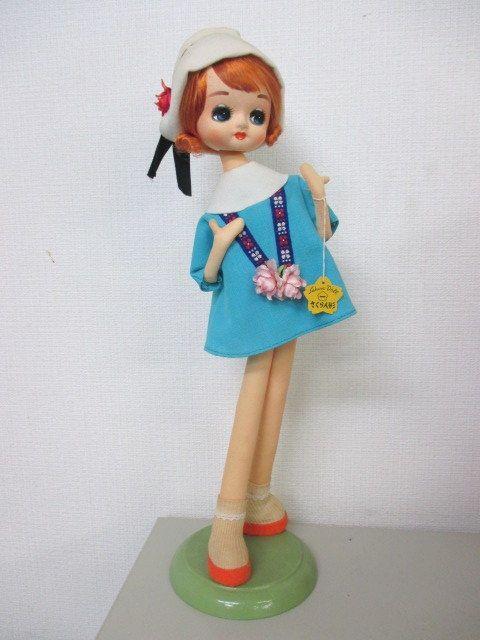 4320 さくら人形 ポーズ人形 女の子 ワンピース レトロ 約43cm 現状品 Jauce Shopping Service Yahoo Japan Auctions Ebay Japan Bradley Dolls Pose Dolls Lady Doll