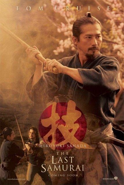 The Last Samurai (2003) Movie Review Summary