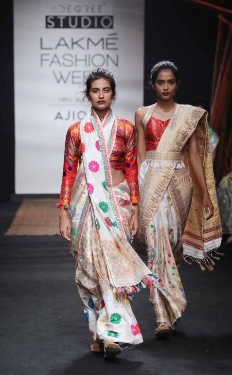 Mekhela Chador Assamese Style