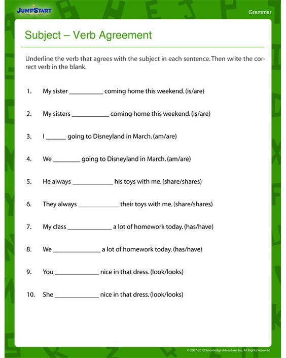 Subject – Verb Agreement – Fun and Printable Third Grade Grammar Worksheet